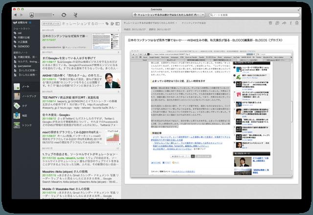 スクリーンショット 2013-08-06 0.19.02