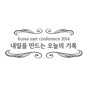 User Conference Korea 2014