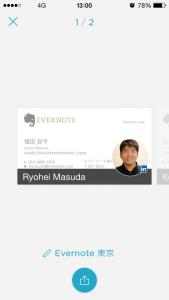 businesscard_postscan