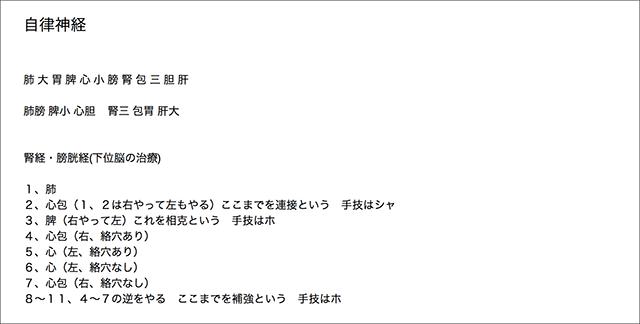スクリーンショット 2015-10-27 17.49.01-2