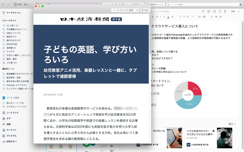 Context-Mac-2