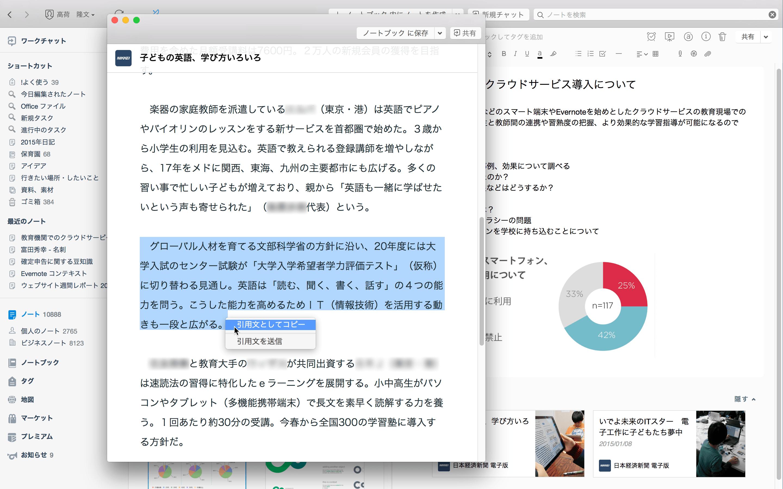 Context-Mac-3