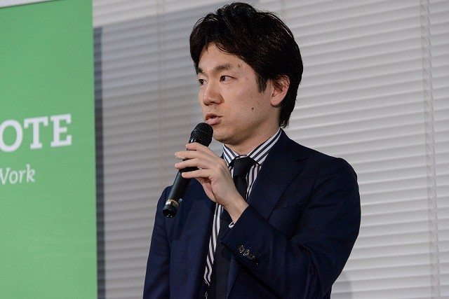 nikkei_event_1