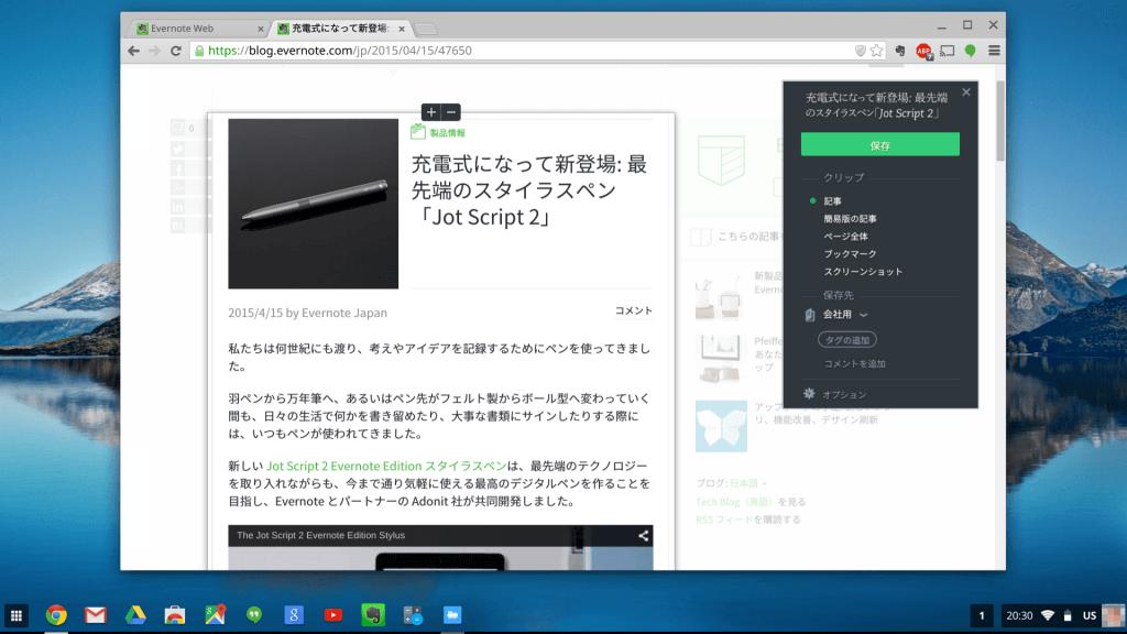docomo_apr2015_2