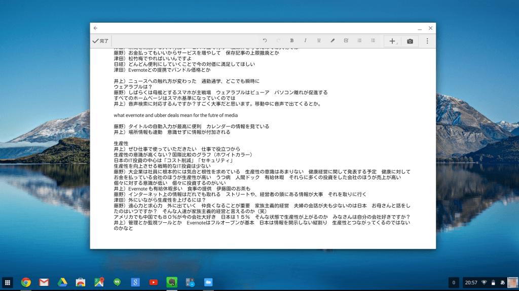 docomo_apr2015_3