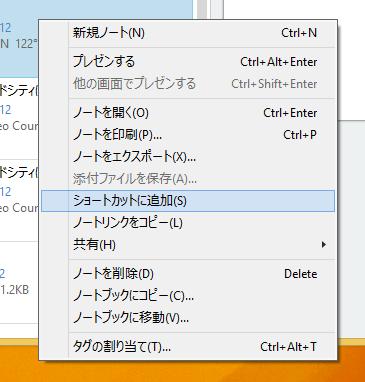 shortcut_1