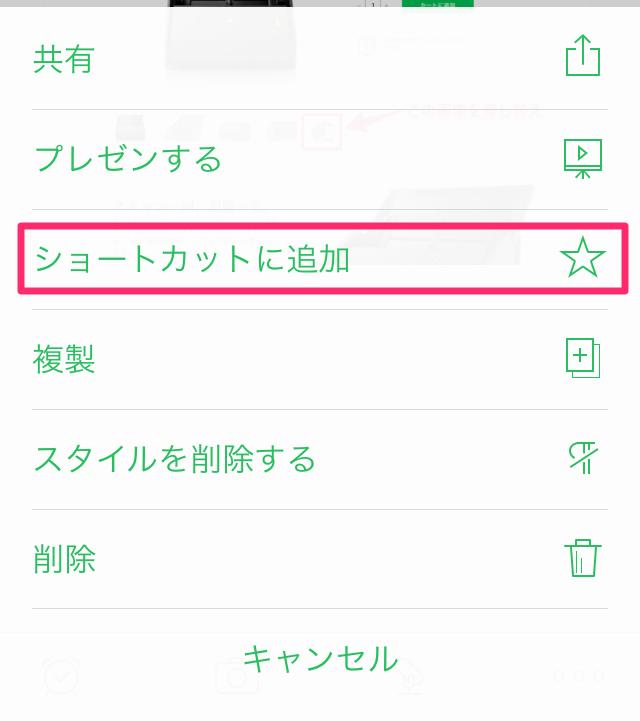 shortcut_3