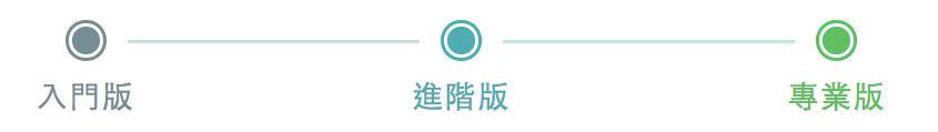 螢幕快照 2015-05-25 下午1.55.04