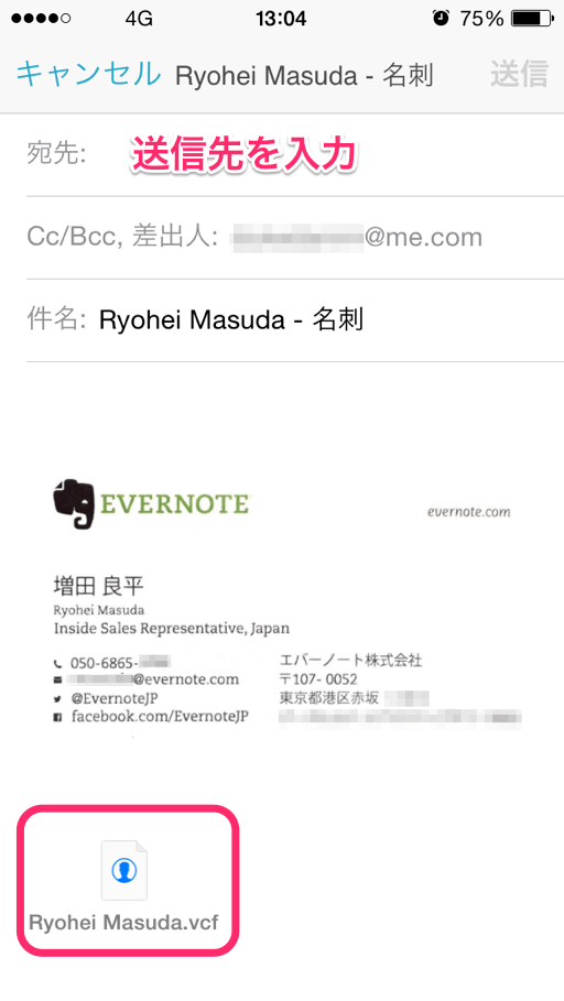 businesscard_email_rev