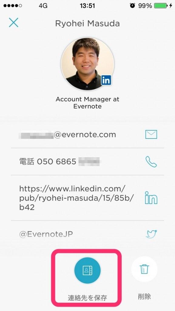 businesscard_postscan2_a