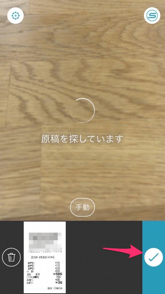 paperless_3