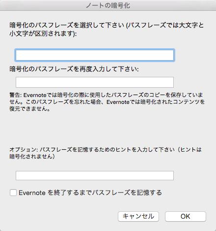 passphrase_mac