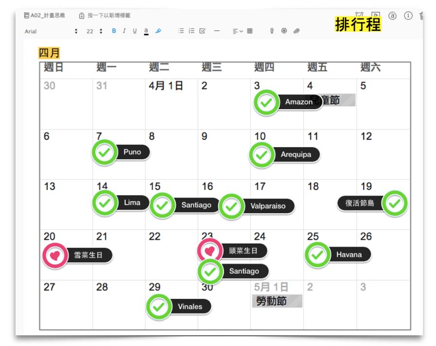 螢幕快照 2015-07-13 下午11.41.55