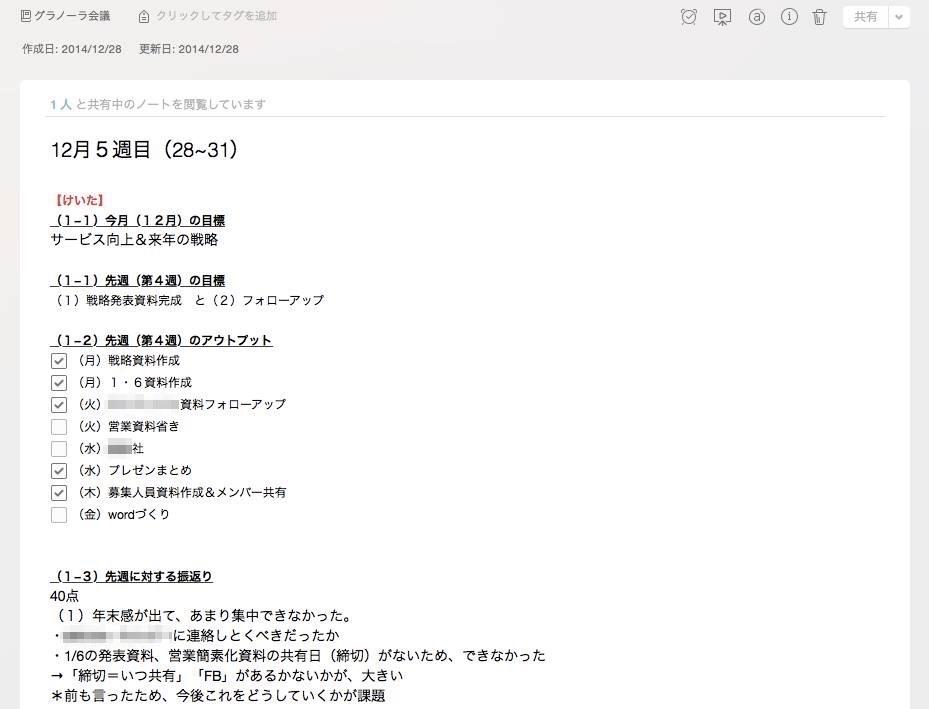 RyujiNakatake_screeshot_3