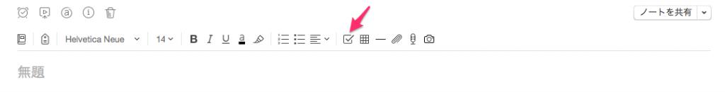 checklist_mac