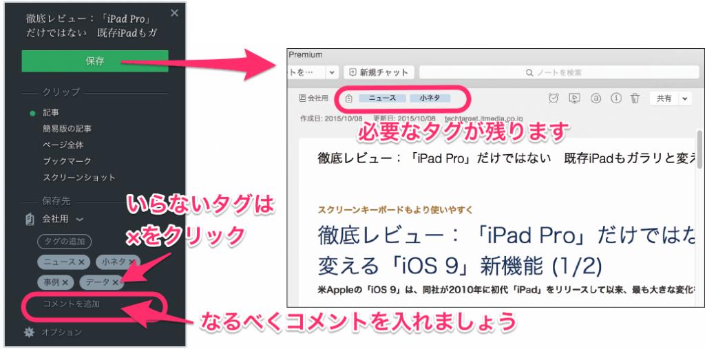 docomo_oct2015_3