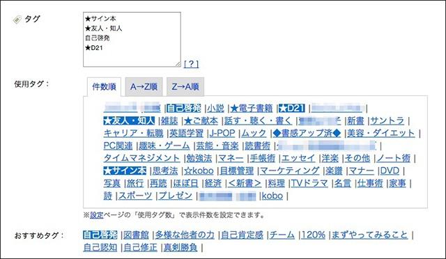en_メディアマーカー01-2