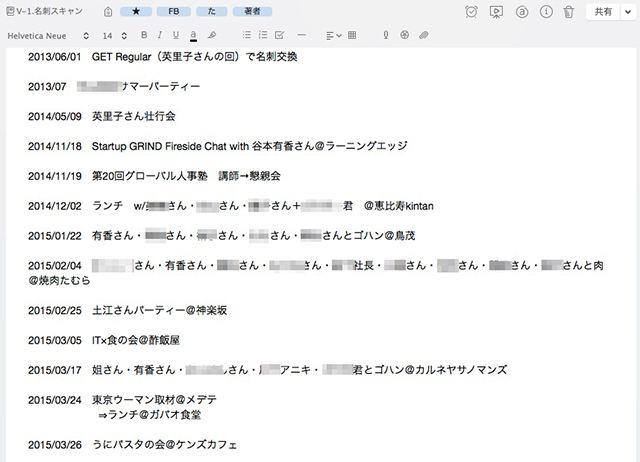 en_名刺02-2