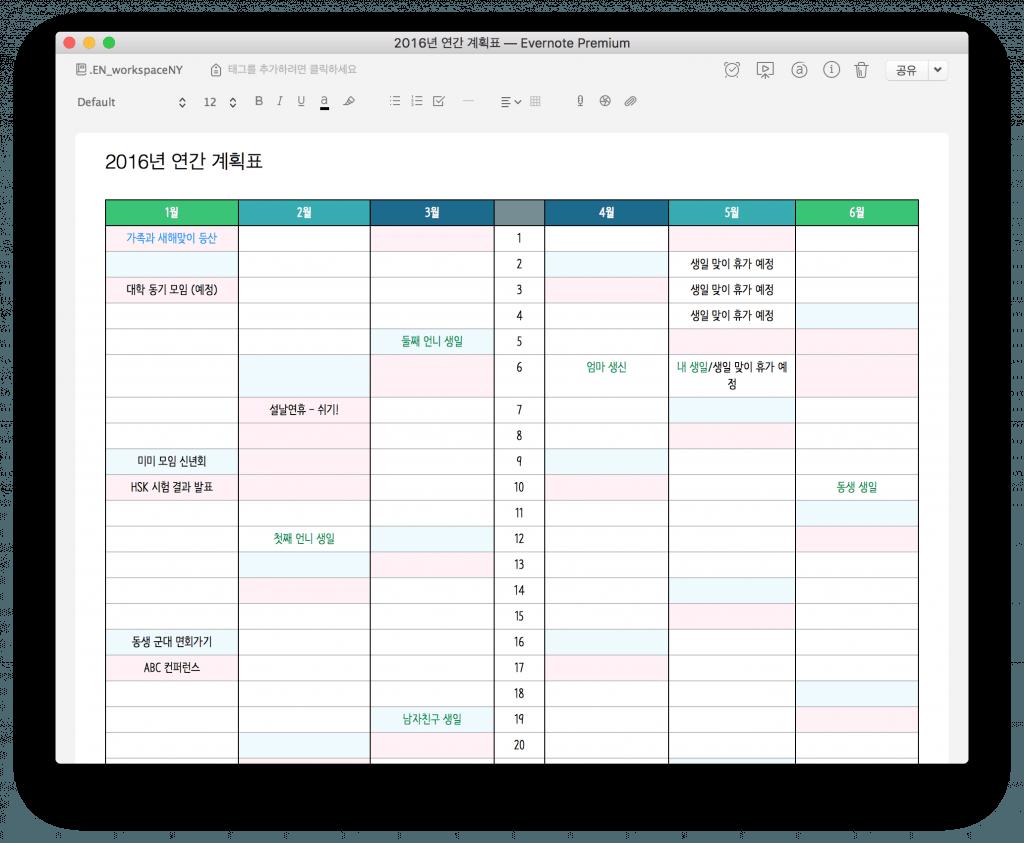스크린샷 2015-12-08 오후 2.50.52
