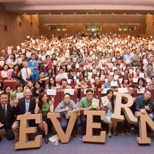 Evernote Event Taiwan