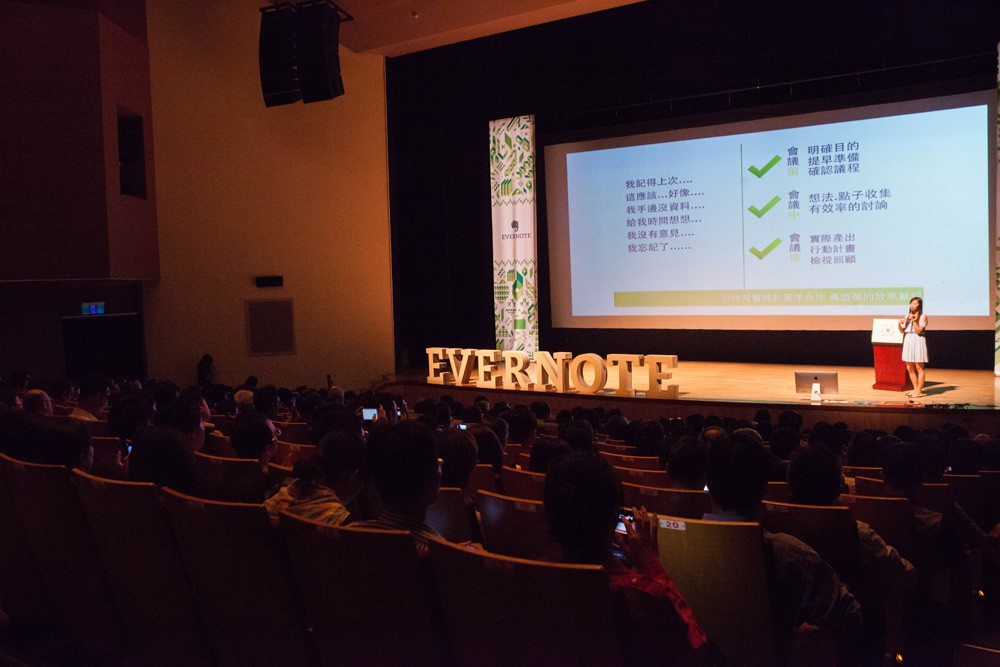 20151118_Evernote_choose-8309
