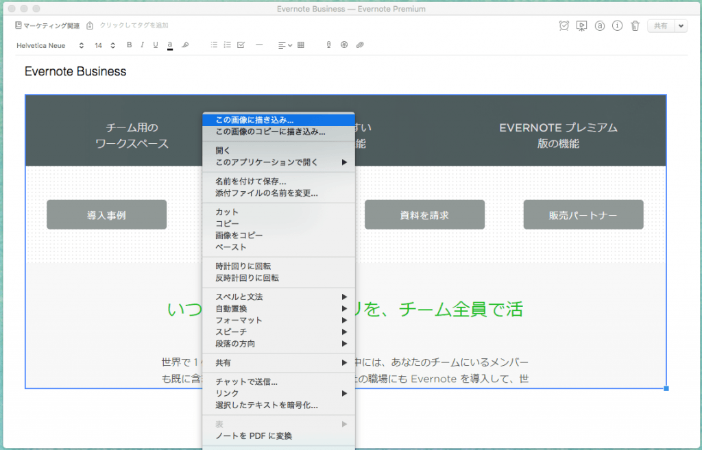 mac_annotate1