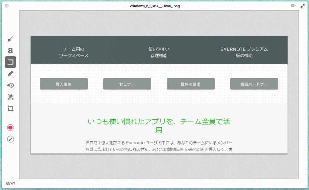 mac_annotate2
