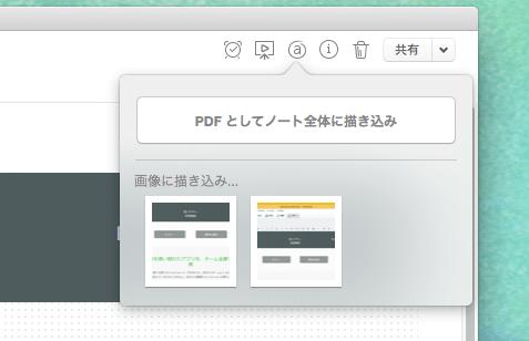 mac_annotate3