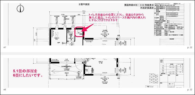 07d33b5a-95ce-42fd-90a8-214dcc2bc2d3