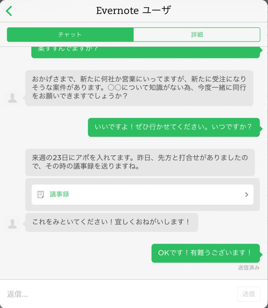 docomo_2016jun_2