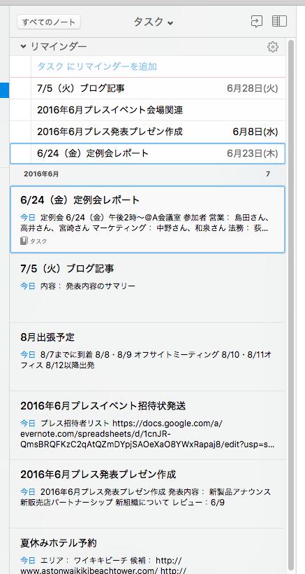 task_management_1