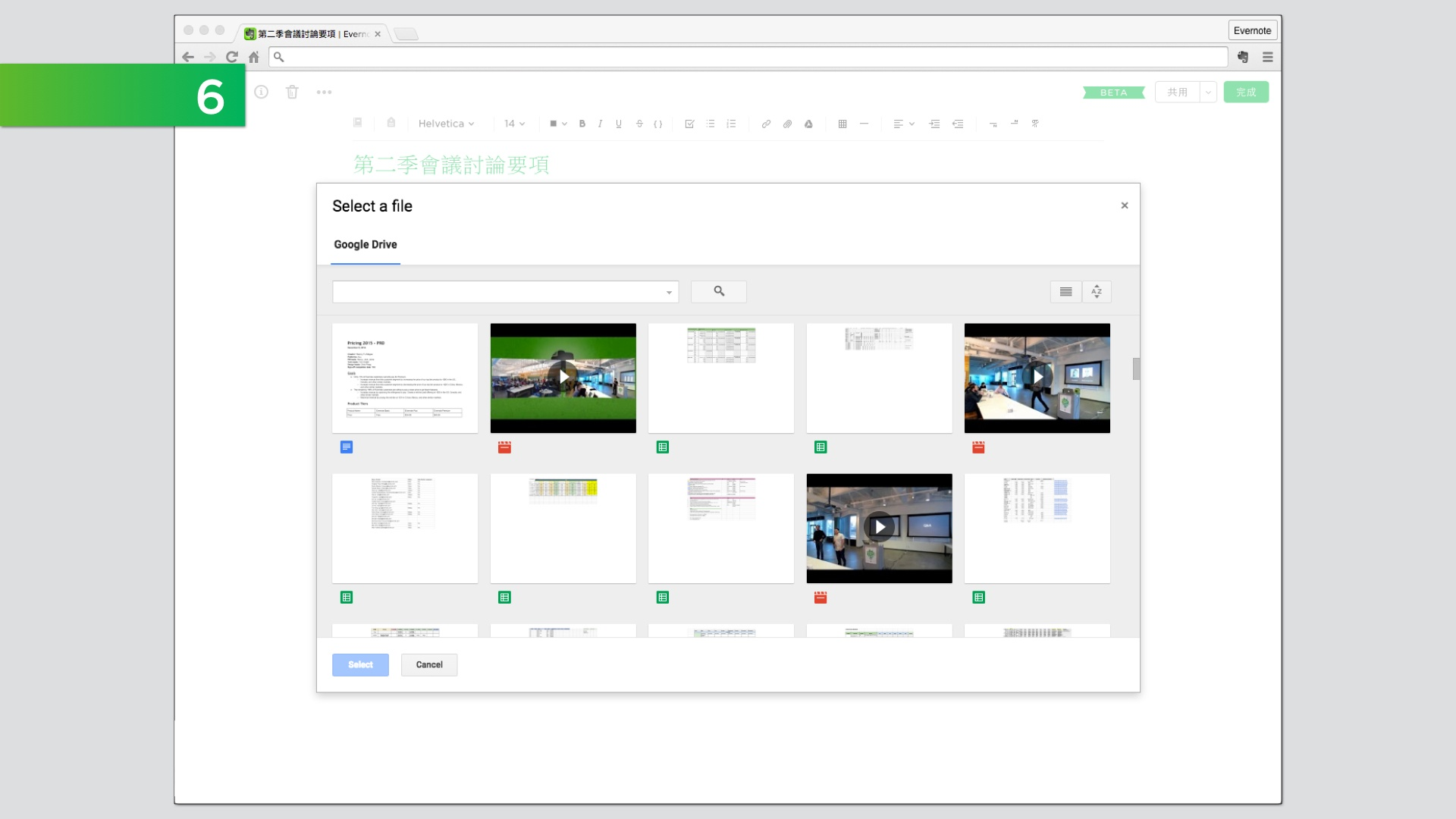 Google x Evernote.003