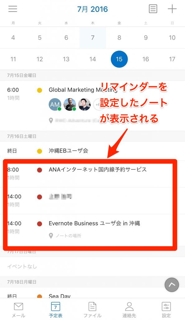 mobile_app_work1