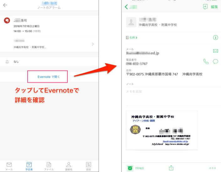 mobile_app_work3