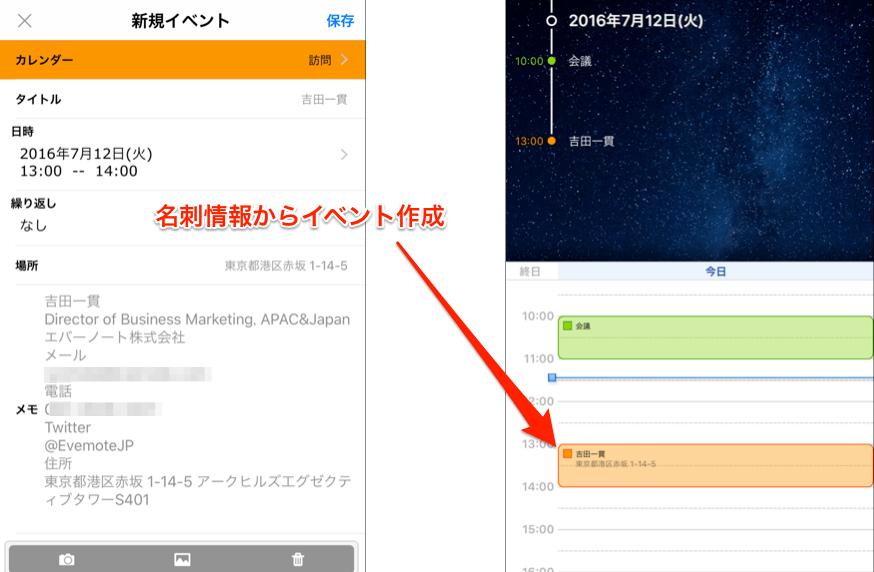 mobile_app_work4