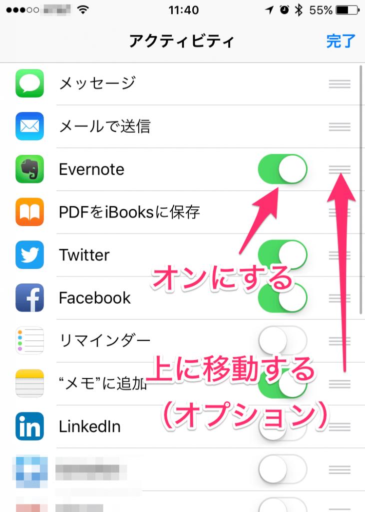 mobile_clip_ios2