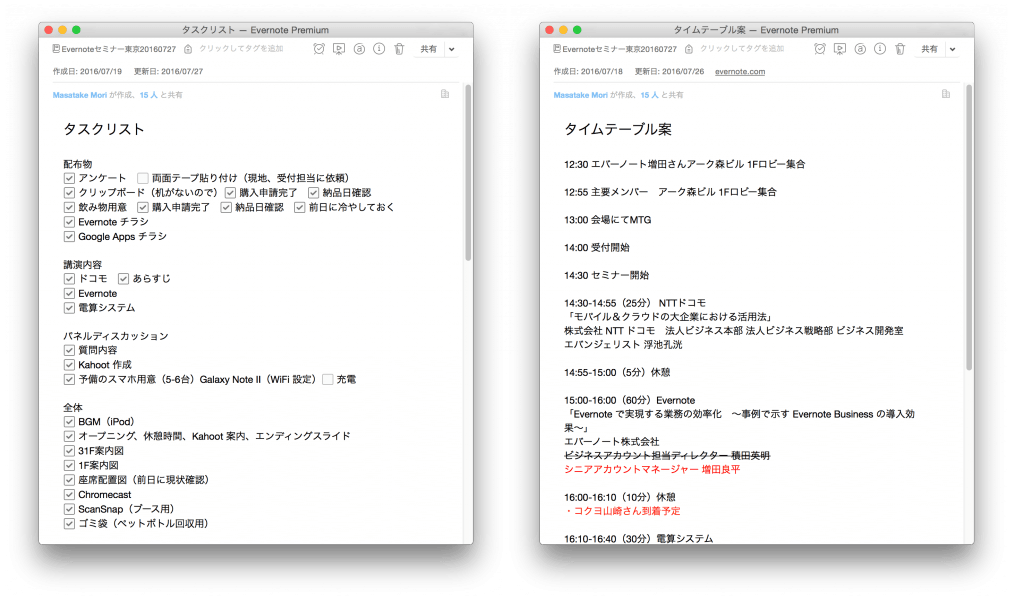 docomo_2016aug_3
