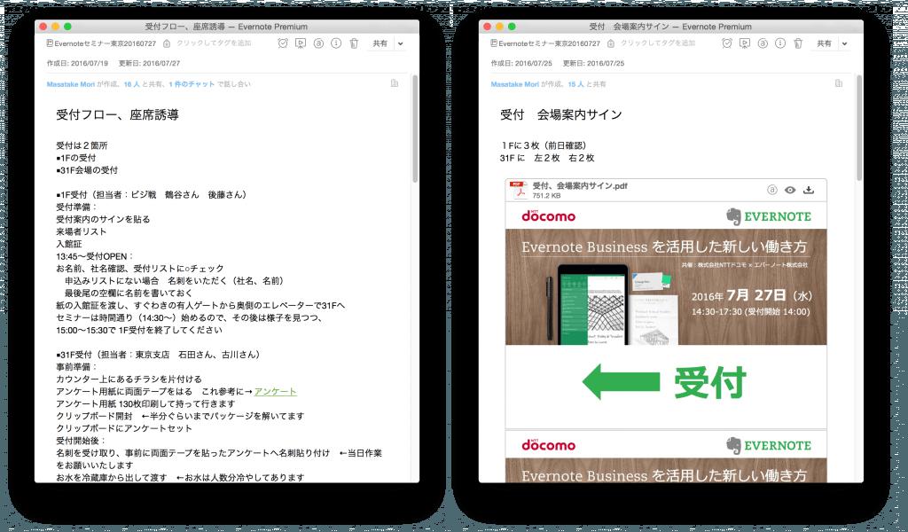docomo_2016aug_4