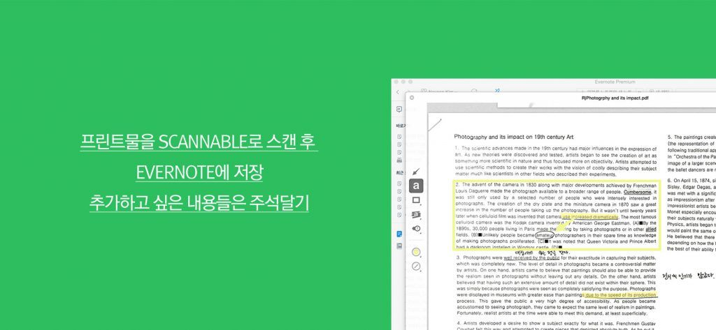 blog_nkim_1