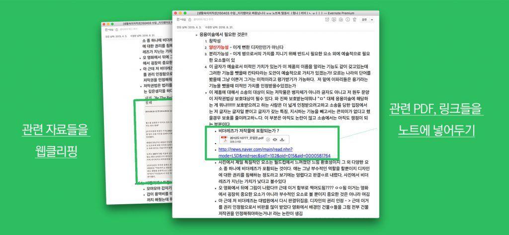 blog_nkim_2