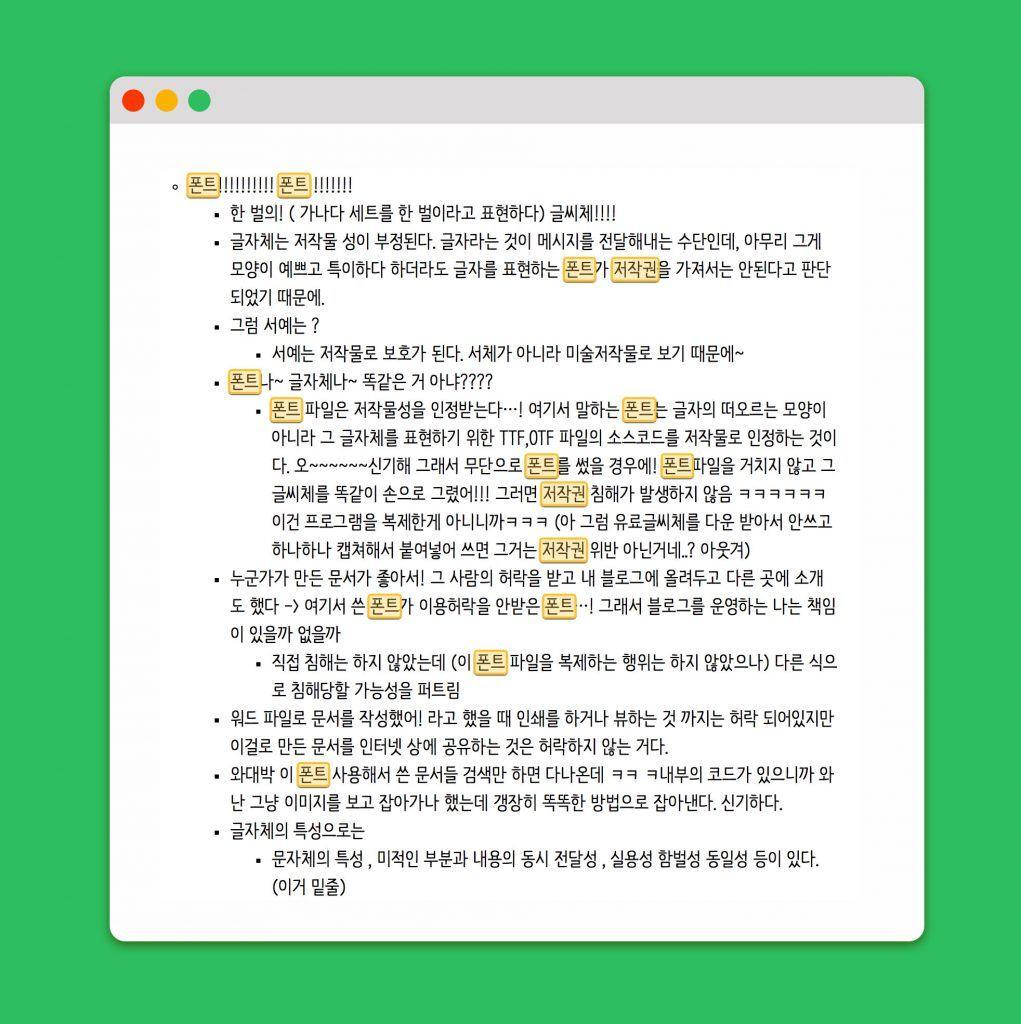 blog_nkim_3