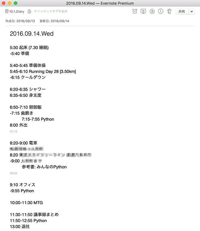 2016-09-13_at_18_46_38