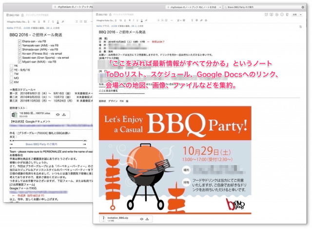 bbq-note
