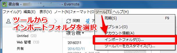 docomo_2016oct_3