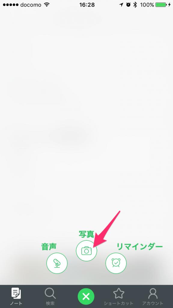 smartphone_start_5