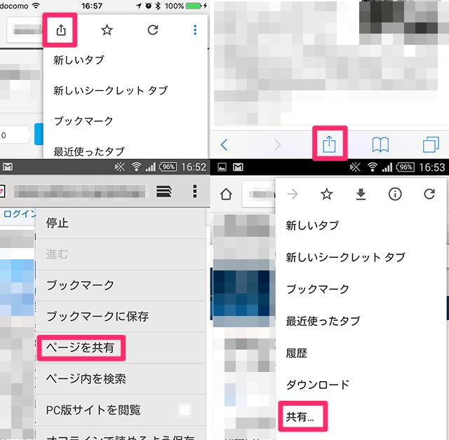 smartphone_start_6