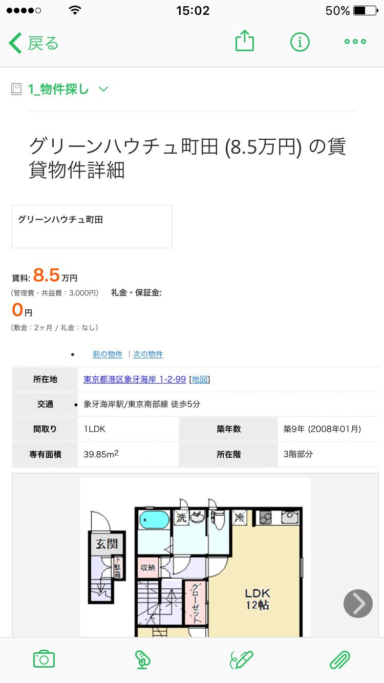 Web-clip-1