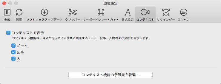 context_4