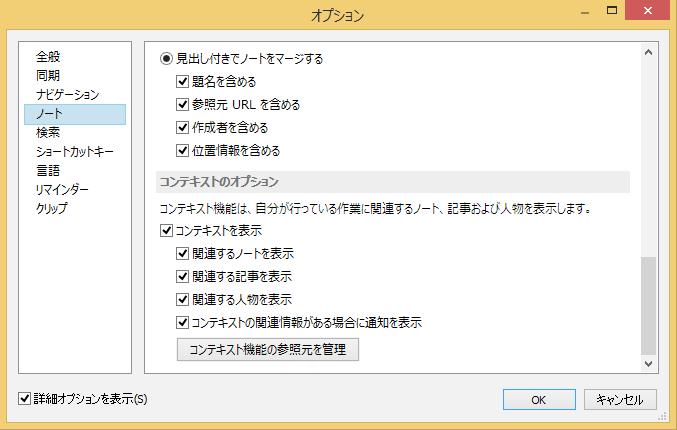 context_5