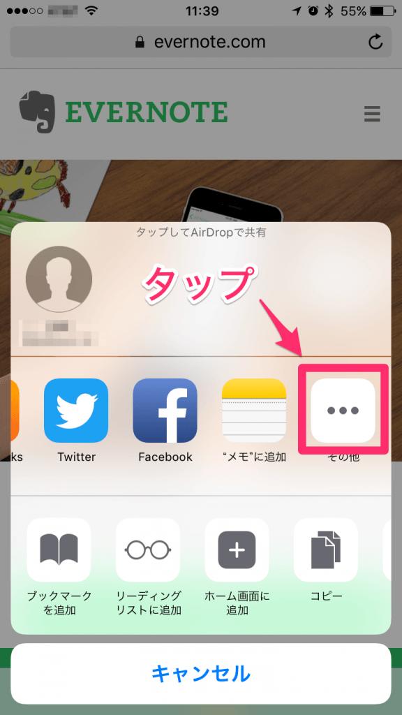 mobile_clip_ios1